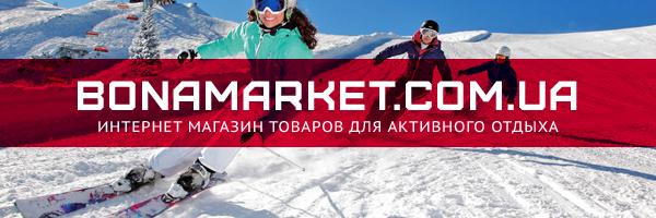 интернет-магазин http://bonamarket.com.ua/