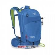Osprey рюкзак Kamber 22 cold blue, размер M-L